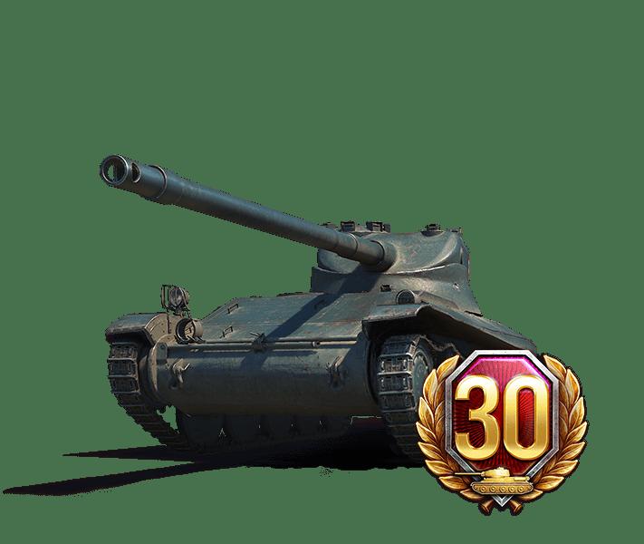 Day 17 - AMX 13 57