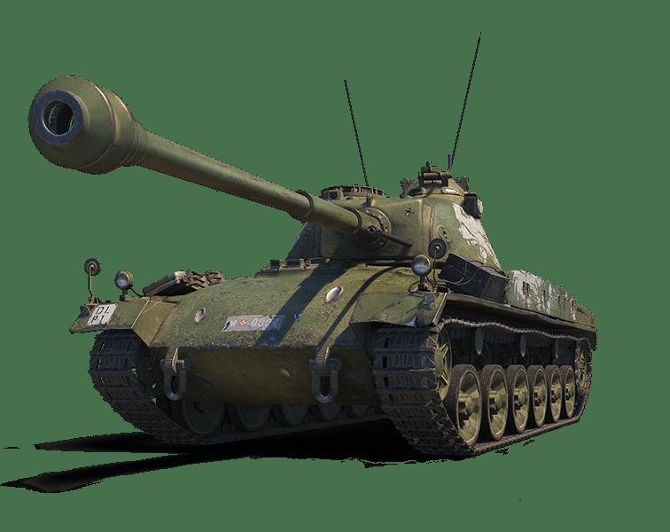 Premium Shop: Panzer 58 Mutz