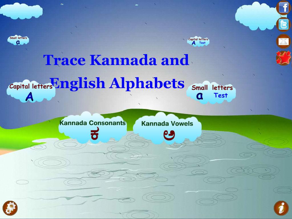 Alphabet Uppercase Letters