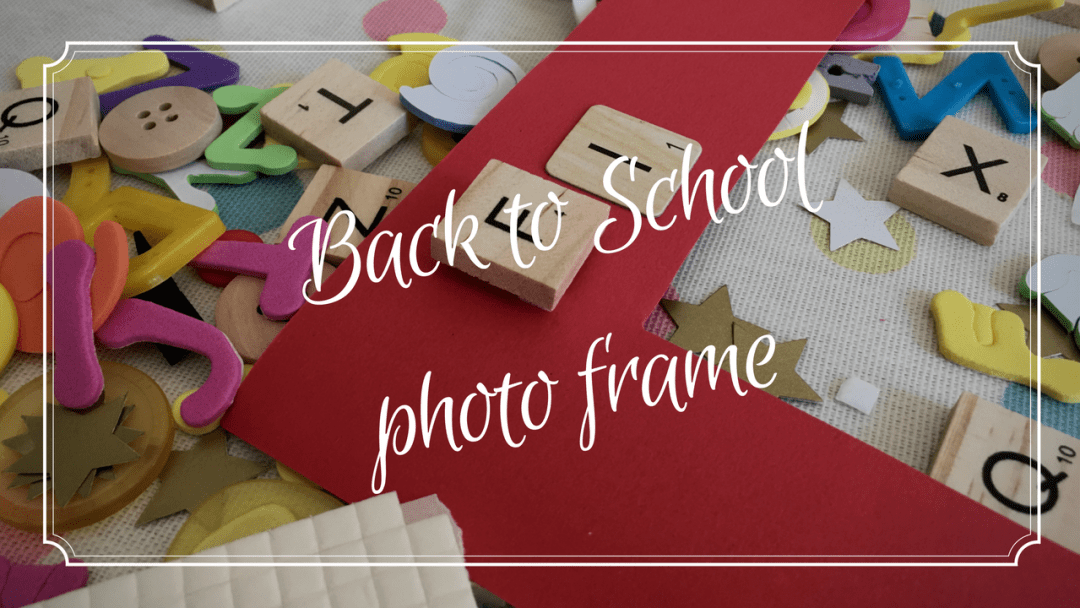 Back to School kid-made photo frame