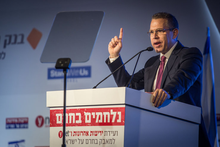 "Minister of Public Security and Strategic Affairs, Gilad Erdan, speaks during the Yediot Ahronot newspaper's ""Fighting the Boycott"" conference, discussing issues and ways to fight the BDS movement, at the Jerusalem Convention Center, on March 28, 2016. (Hadas Parush/Flash90)"