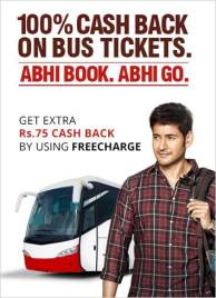 100% cashback on Abhibus+Rs.75 cashback using freecharge
