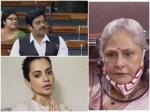Jaya Bachchan gives slogan to Kangana Ranaut