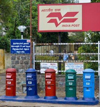 India Post's Rakshabandhan Initiative! To Deliver Rakhi To 101 Countries