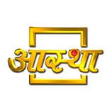 Aastha-TV live