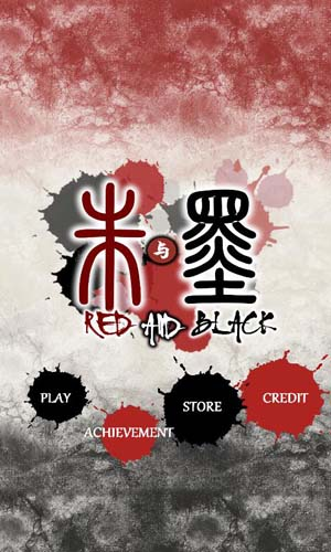 Red and Black HD