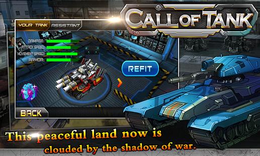 Call of Tank