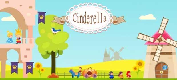 Cinderella Adventures