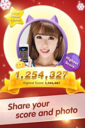 Craz3 Match for WeChat