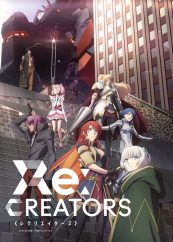 Re:Creators - Imagem de divulgação