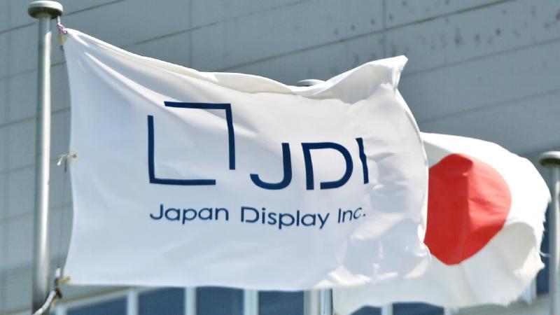 Apple đầu tư 100 triệu USD vào Japan Display, đẩy mạnh sản xuất màn hình LCD