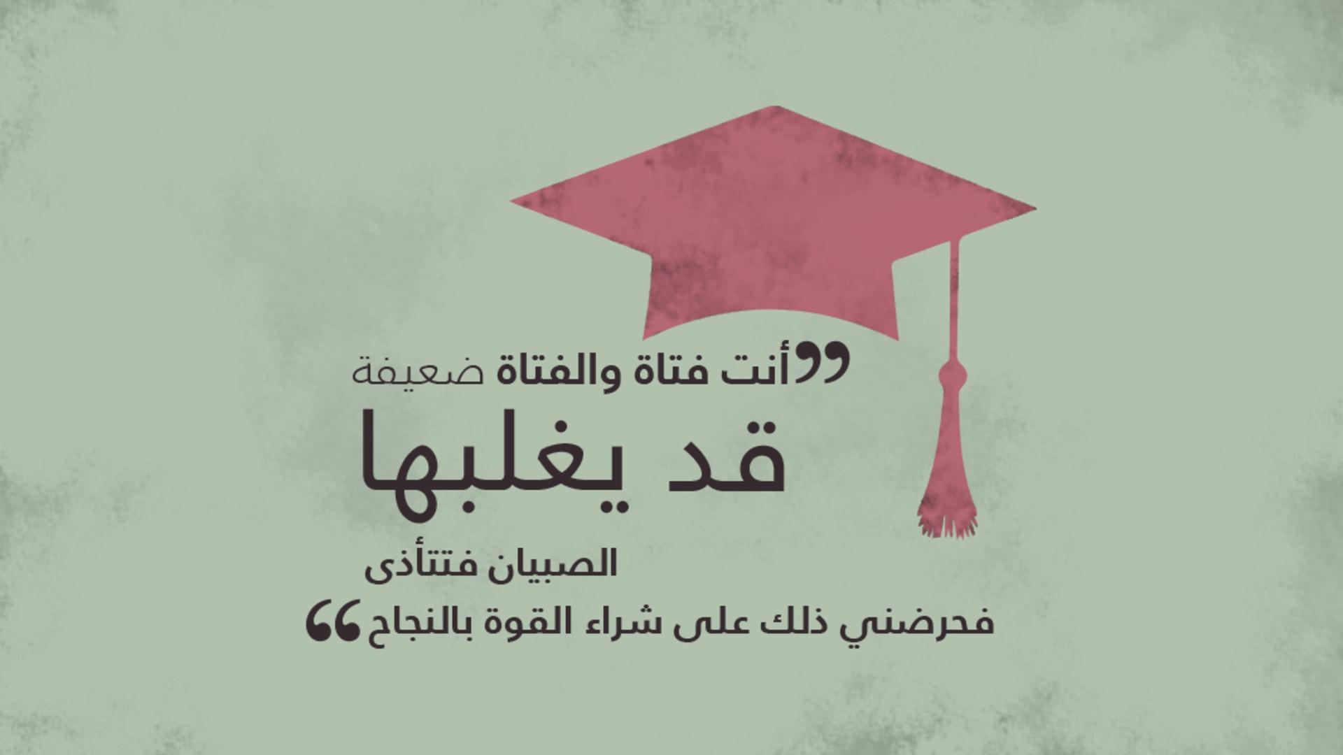 أقوى الكلمات إلهاما للمرأة Cnn Arabic