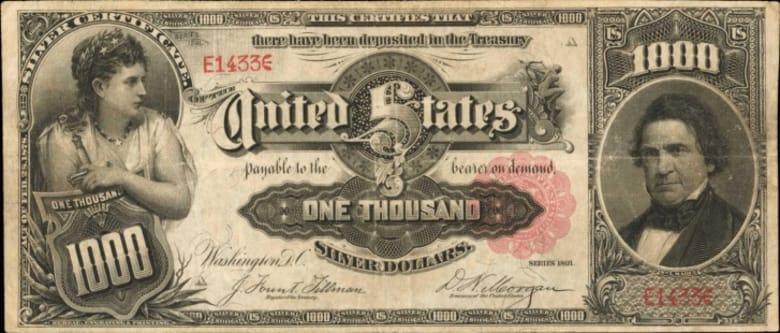 تعرف إلى العملات الأمريكية القديمة التي ستباع بـ 8 ملايين دولار