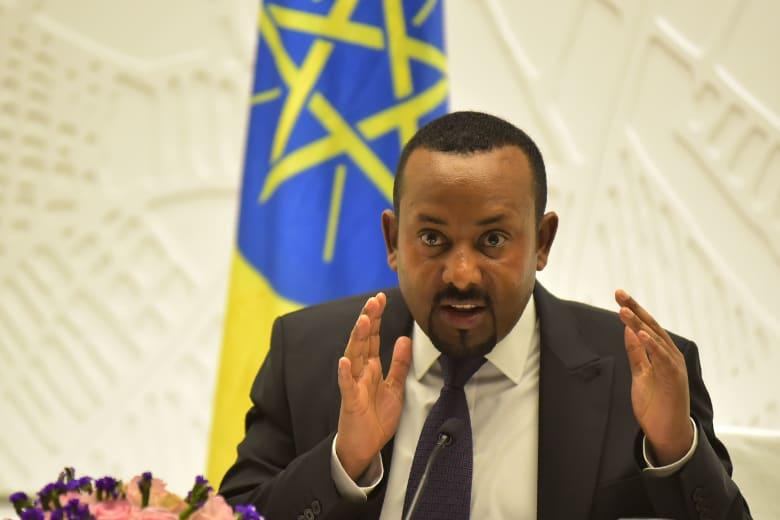 رئيس وزراء إثيوبيا يحصل على جائزة نوبل للسلام تصالح مع