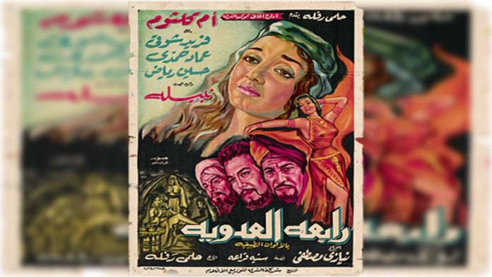 Ancient Egyptian Film Posters