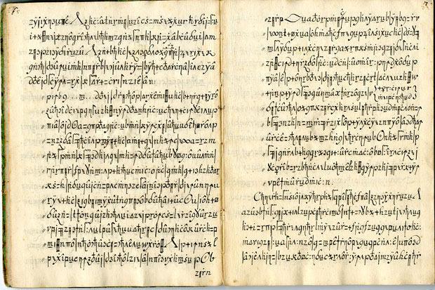 Translation algorithms used to crack centuries-old secret code