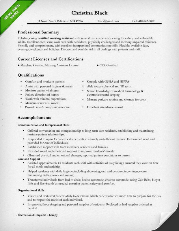 assistant sample nursing template free resources