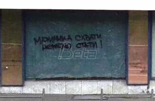 Grafiti mržnje protiv poslanice Nove stranke Marinike Tepić