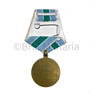 Medal for the Defence of the Soviet Transarctic