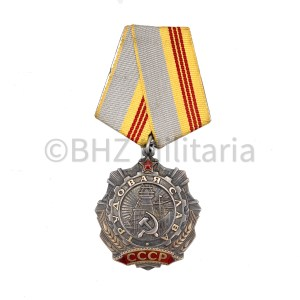 Soviet Order of Labour Glory 3rd Class