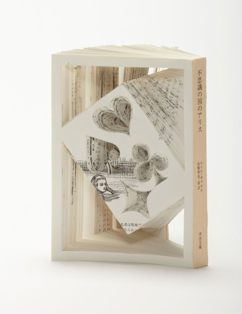 Book Sculptures Tomoko Takeda Alice's Adventures in Wonderland by Lewis Carroll Alice in Wonderland Playing Cards Mad Hatter White Rabbit Queen of Hearts Cheshire Cat Hearts Spades Diamonds Clubs