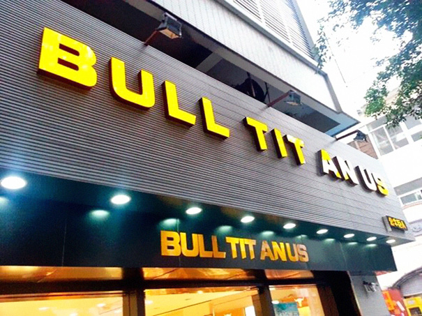 Bull Titan Us