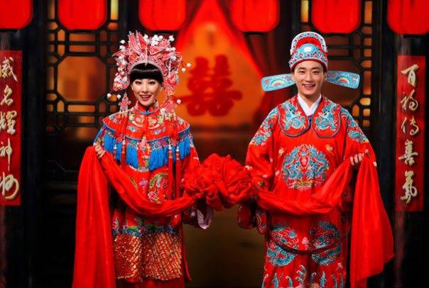 boda chino