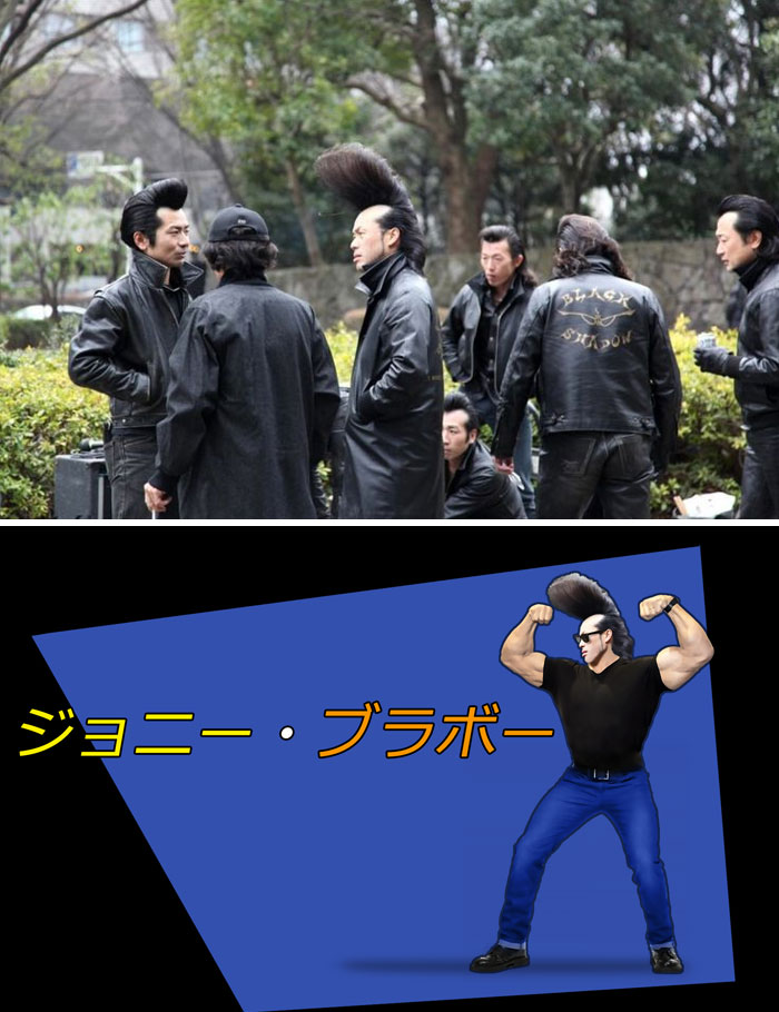 This Japanese Greasers Hair