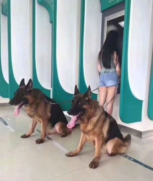 When You Have Security In ATM