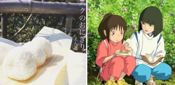 Rice Balls From Spirited Away
