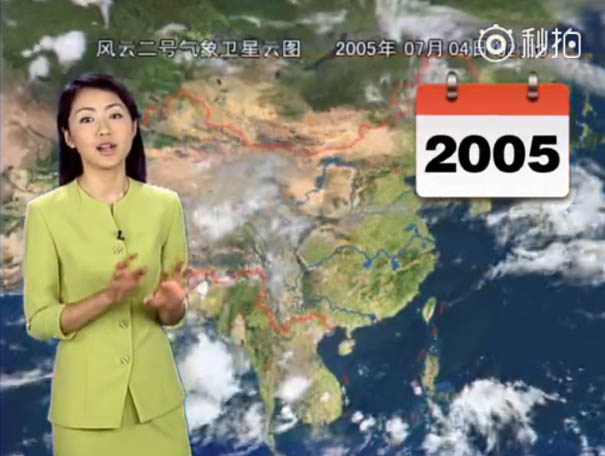 chinese-tv-presenter-doesnt-age-looks-young-yang-dan-_0007_2005