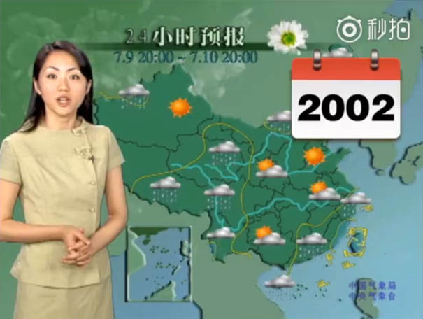 chinese-tv-presenter-doesnt-age-looks-young-yang-dan-_0010_2002