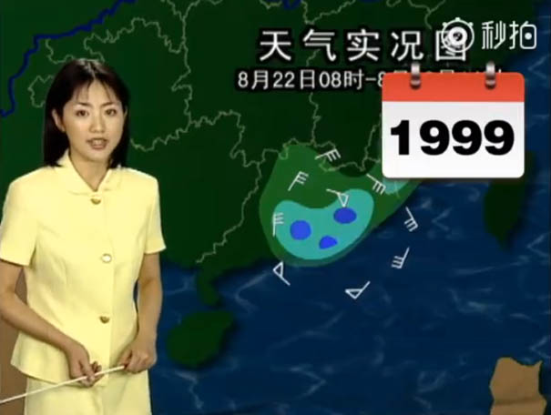 chinese-tv-presenter-doesnt-age-looks-young-yang-dan-_0013_1999