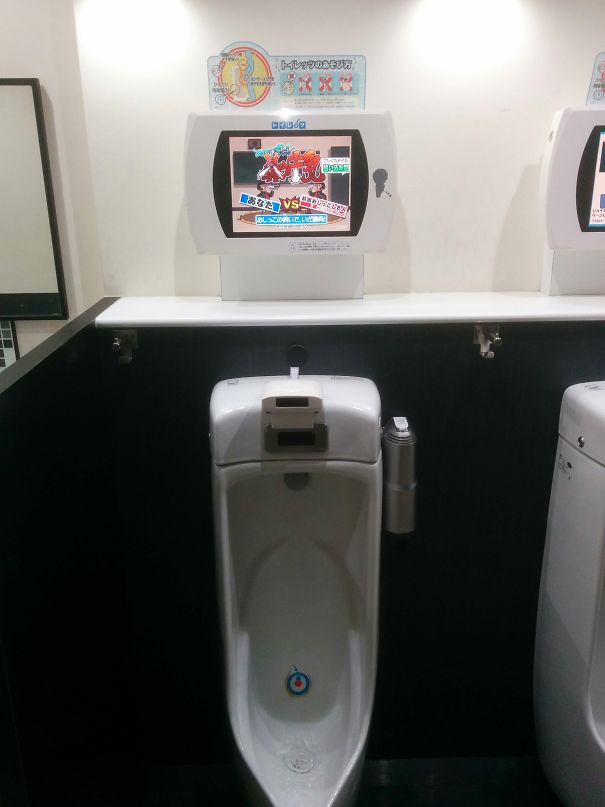 This Urinal In Japan Is A Video Game You Play With Your Pee