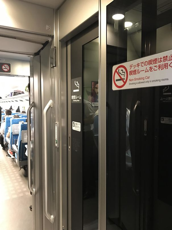 Designated Smoking Rooms On Trains In Japan