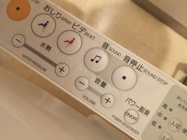 Japanese Toilets Often Have A Button That Plays White Noise/Water Sounds So You Can Poop Without Other People Hearing Your Business