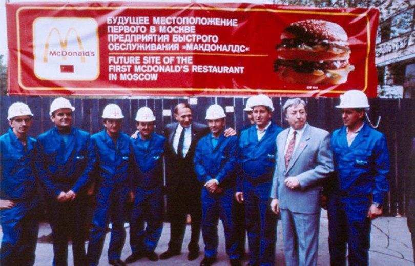 first mcdonald restaurant opens soviet union moscow russia 1900 5b963ec5a7e77  700 - O primeiro McDonald's do Comunismo?