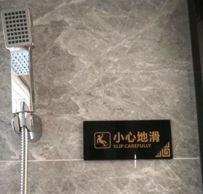 Taking A Shower In A Hotel In China