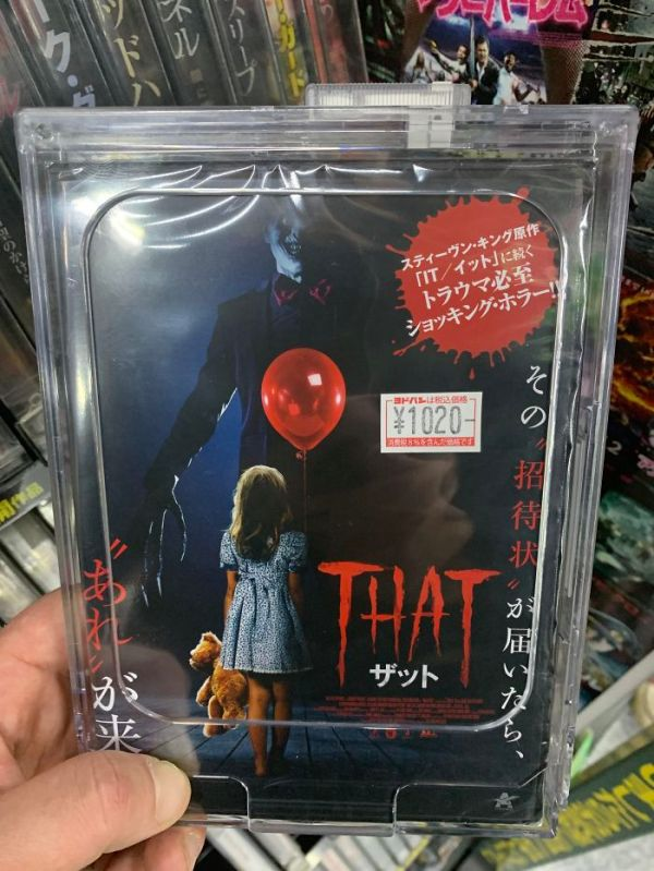 """I Found A Japanese Knockoff Of The Movie """"It"""""""