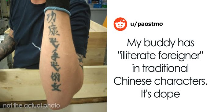 30 People Fluent In Chinese Japanese Share The Worst Tattoos They