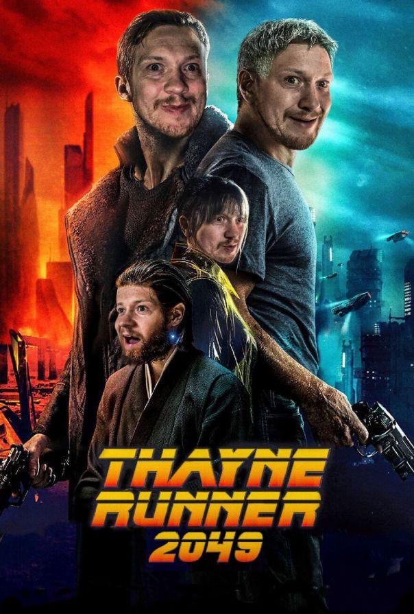Thayne Runner 2049