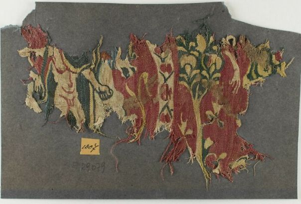 Hanging, Byzantine Period (Attribution According To Style) (395 - 641), Egypt