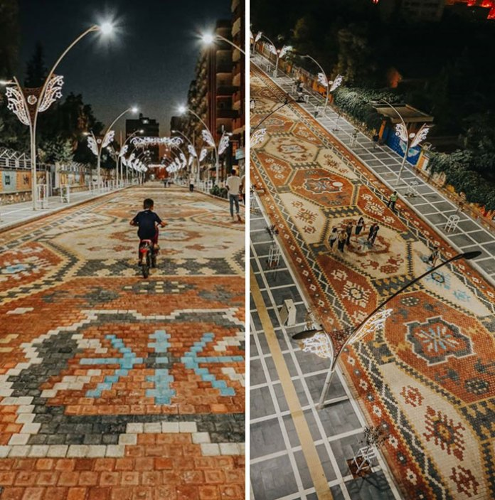 Carpet Patterned Street
