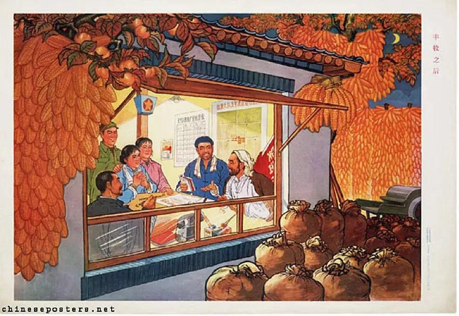 Лидеры производства бригады приведены обсуждении успешного сбора урожая (1974).