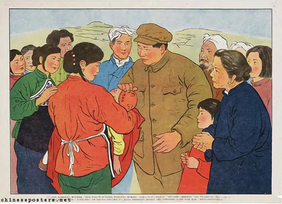 Председатель Мао как лидера, который заботится для детей (1960).
