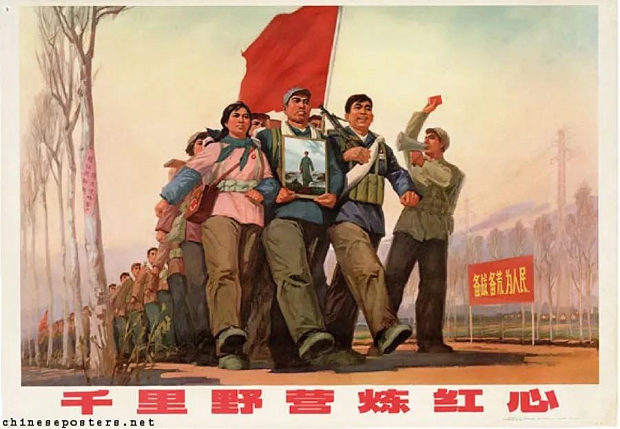 Мао сторонников изображены маршируют в Пекин, чтобы залог ему в верности (1971).