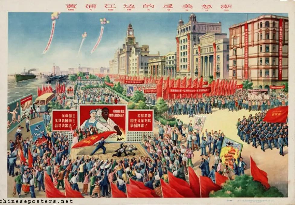 Антиамериканская пропаганда игра выполняется и волна антиамериканских ярости видно рядом с рекой Хуанпу (1961).