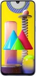 Samsung Galaxy M31 - Winter sales 2021 - Weekend tips (NAS, SSD, hard drive ...)