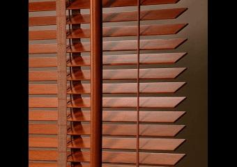 stores d interieur japonais enrouleur