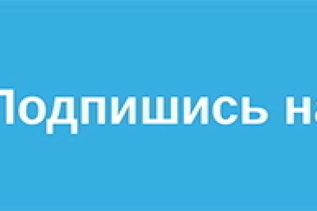 Украина не будет оспаривать проигрыш России в транзитом споре в рамках ВТО